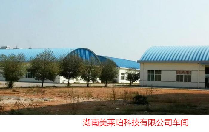 湖南美莱珀科技有限公司车间-u赢电竞注册波纹钢屋顶