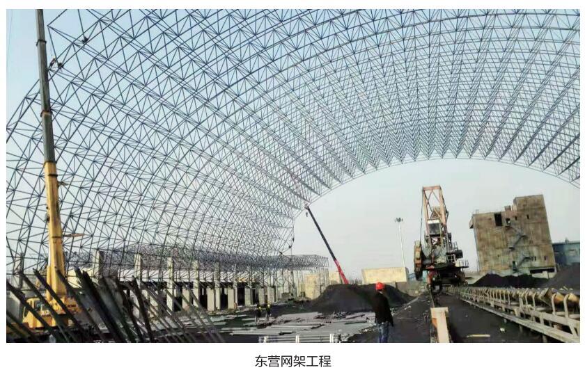 东营网架钢结构项目